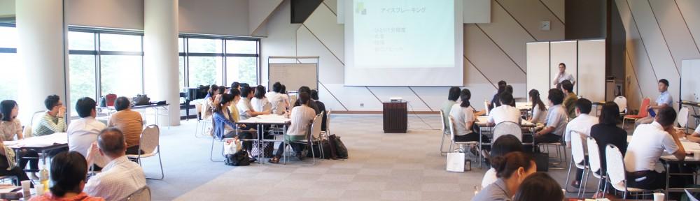 熊本県医療ソーシャルワーカー協会 活動